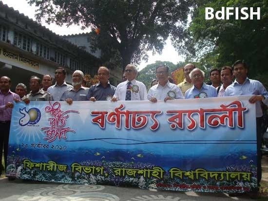 রাবি ফিশারীজ বিভাগের ১০ বছর পূর্তি উৎসবের উদ্বোধনী অনুষ্ঠানের পর বের করা হয় বর্ণাঢ্য শোভাযাত্রা