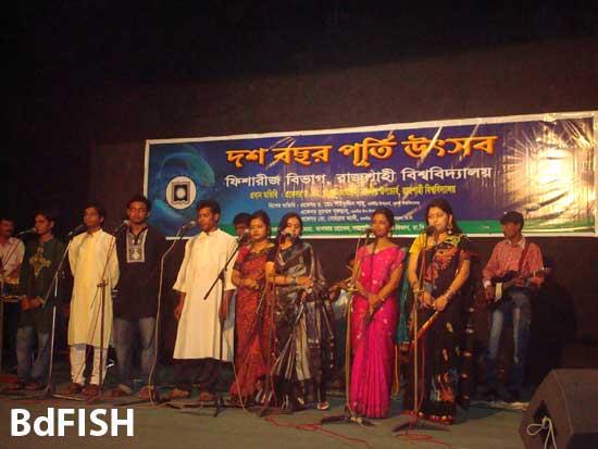 রাবি ফিশারীজ বিভাগের ১০ বছর পূর্তি উৎসব উপলক্ষে আয়োজিত সাংস্কৃতিক অনুষ্ঠানে গান পরিবেশন করছে বিভাগীয় শিক্ষার্থীরা