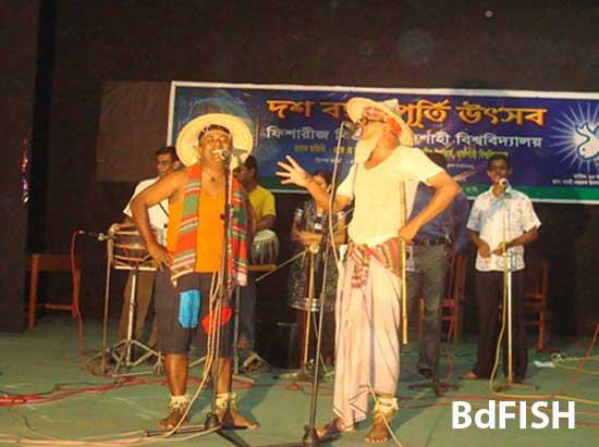 রাবি ফিশারীজ বিভাগের ১০ বছর পূর্তি উৎসব উপলক্ষে আয়োজিত সাংস্কৃতিক অনুষ্ঠানে পরিবেশিত গম্ভীরার একটি মুহূর্ত