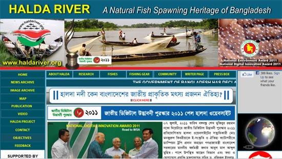 haldariver.org ওয়েবসাইটের হোমপেজ