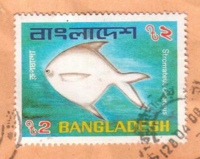 রূপচান্দা